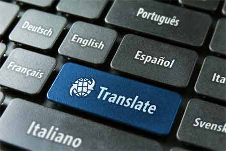 How do you translate a text into English